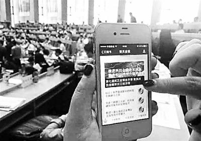 河南微信大众,号100强榜单颁布 年夜豫网排首位