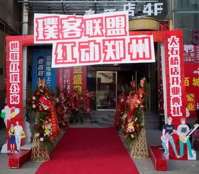 长租公寓淘金郑州人口红利,仅靠拼劲远不够!