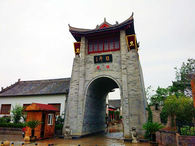 《中国成语故事》第二季开机仪式在洛阳举行