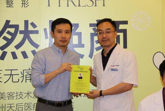 国内首款无痛玻尿酸在郑州天后医疗美容医院盛大发布
