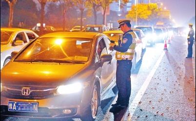 河南开展史上最大规模查酒驾 出动警力6041人次