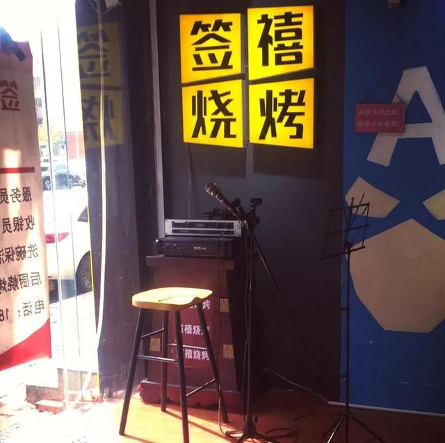 这家店横跨安阳东、西区!是时候介绍给大家了!