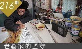 河南老农4年画30米长卷 作品曾被估168万