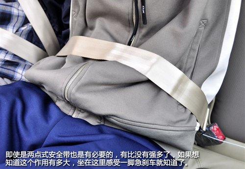 安全带正确使用方法和标准坐姿