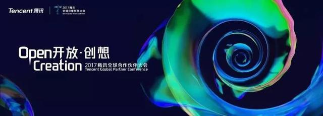 """再获奖 龙门石窟喜获2017腾讯全球合作伙伴""""人工智能创新应用奖"""""""