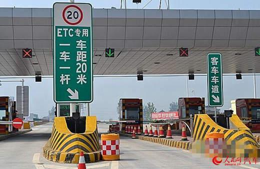 国庆中秋高速公路免费8天 这些事情你必须知道