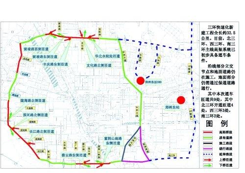 郑州三环高架桥本月底通车 全线通车要明年