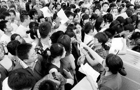 郑州社保举报零门槛 单位没缴养老保险都难逃