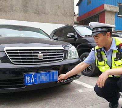 新密:八百元买了一套假手续 车主被拘十五日罚款一万