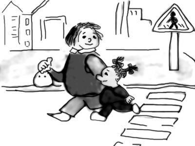 提醒 不走斑马线随意过马路 被撞行人也要担责图片