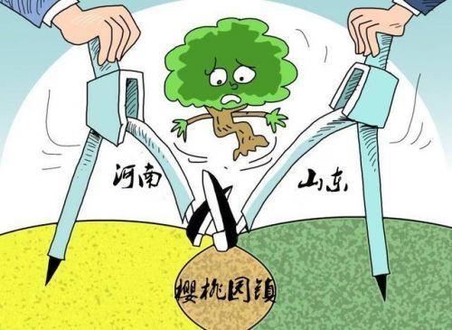河南一县城竟设在山东境内 丝毫不与河南土地接壤