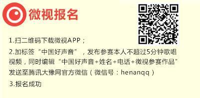 中国人口老龄化_中国人口报投稿方式