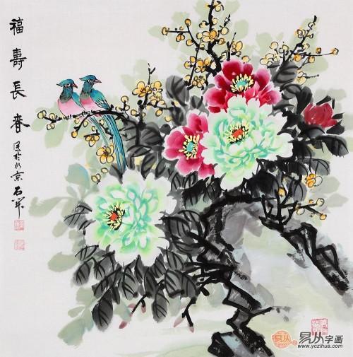 石开写意斗方牡丹画《福寿长春》