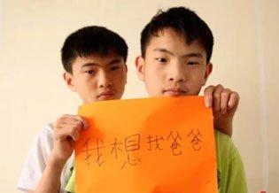 """求助!焦作双胞胎兄弟与家人""""走失"""" 最大愿望想找爸爸"""