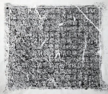 驻马店发现摩崖刻石 195字唤醒2000年前记忆