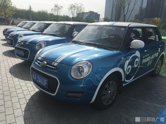 郑州迎来共享汽车时代 首批900辆共享汽车将投放街头