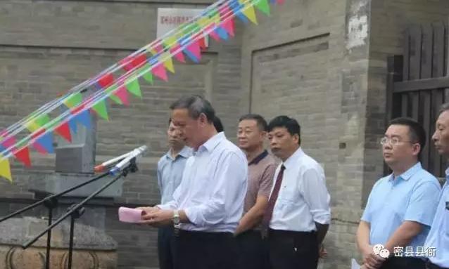 游千年县衙  品六朝文化 !十元钜惠活动 限时开启!