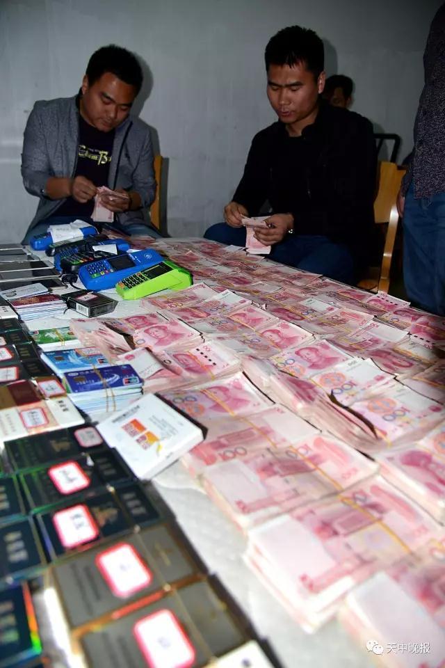 驻马店一女子网购彩票被骗报警 警方打掉诈骗窝点