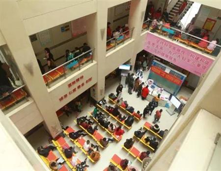 河南省精子库招千名志愿者 捐精补助五千