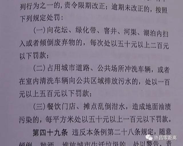 """许昌一路边下水道变成""""泔水桶"""" 馊臭熏天"""