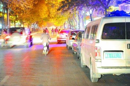 郑州警方拟错峰管理路边停车