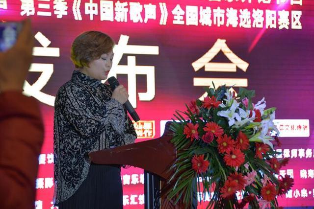 第三季中国新歌声全国城市海选洛阳赛区启动