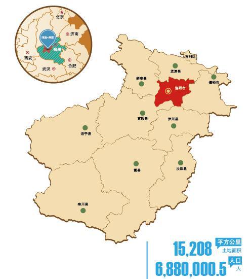 洛阳新安县李村镇地图