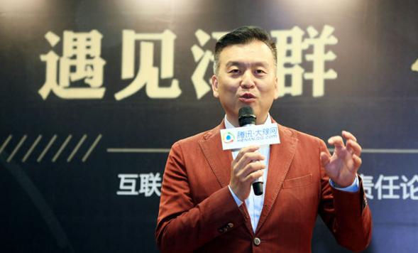 """张泽群:无论新旧媒体 媒体人一定要心中有""""根"""""""