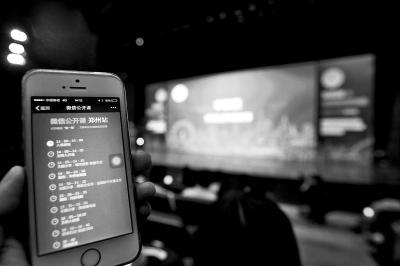 微信公开课郑州开讲教你玩转城市生活