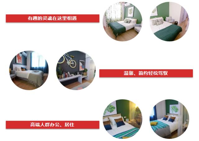 【内幕】公寓热销的背后,竟然藏着这么大的秘密!