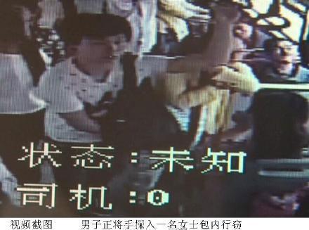 郑州公交车长发现小偷行窃 二话不说甩其两耳光