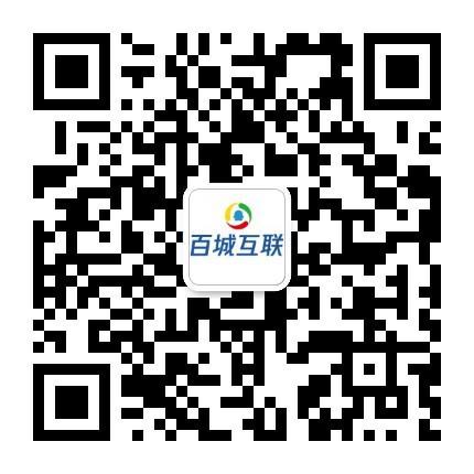 百城互联计划首批正式上线!区域伙伴纷纷送上祝福