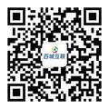 百城互联计划首批 fe0 正式上线!区域伙伴纷纷送上祝福