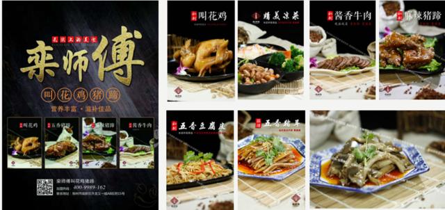 餐饮市场大洗牌,选什么项目才不会被洗掉?