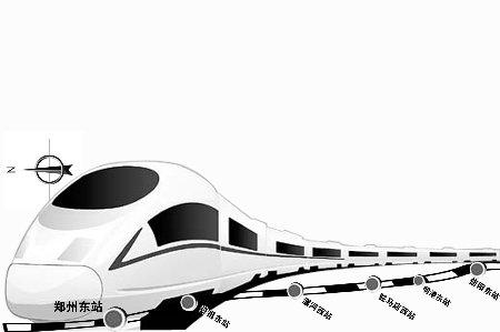 石武高铁郑州至武汉段23日售票 28日正式开通