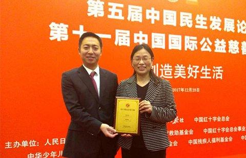 陕州地坑院荣获2017年民生示范工程奖