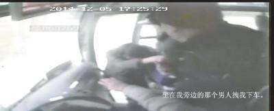 河南回应女孩搭车遭猥亵无人禁止 司机已被解雇