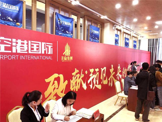 美伦·空港国际丨10月13日,首开即罄,不负众望!