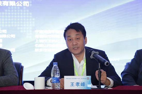 中国无机盐工业协会氟化工分会2018年年会在石嘴山召开