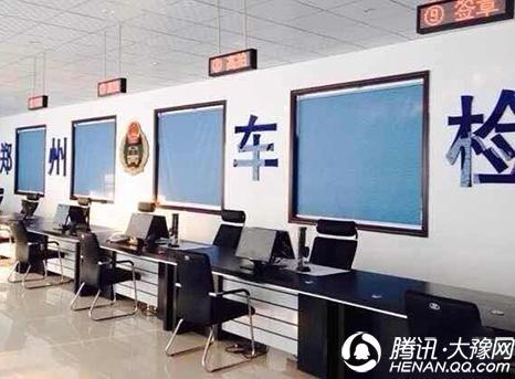 腾讯年夜豫网微信预约审车 享受绿色通道免列队