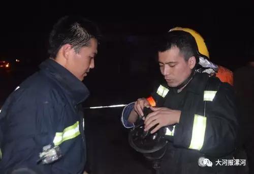 漯河一厂液氨泄漏疏散百余人 消防奋战7小时排险