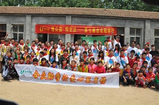 李口幼儿园照片