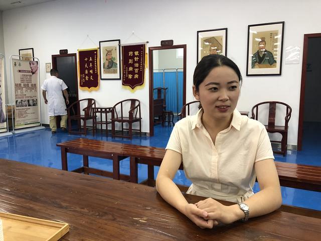 """麦冬中医付素雅:开辟""""互联网+""""中医诊"""