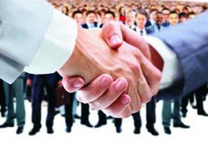 腾讯广告招募房产行业合作伙伴 寻找敢想敢干的实力派!
