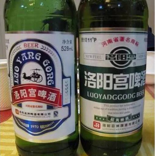 洛阳这个老牌啤酒或将消失 你喝过吗?