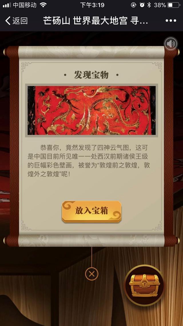 永城芒砀山打造寻宝主题游园互动 穿越2000年探秘最大地宫