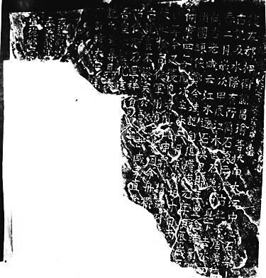 600余张60多年前招贴画晋升为文物