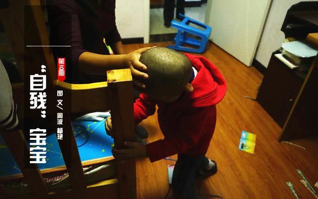 驻马店夫妻为给儿子治病户外打工 快晒成非洲人