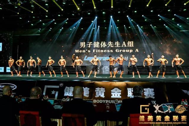 黄金联赛鏖战郑州 健美盛宴惊艳四方