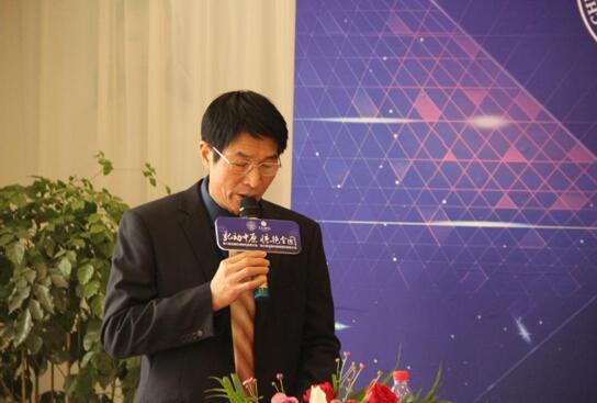 全国乳房整形美容大会新闻发布会在郑州举行